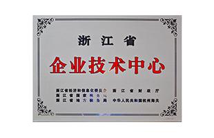 亚博体彩网址省企业技术中心