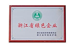 亚博体彩网址省绿色企业