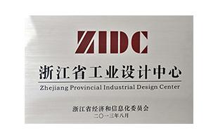 省工业设计中心